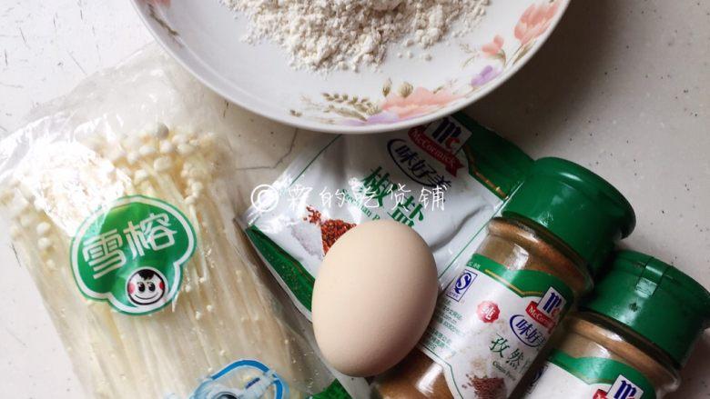 一朵开了花的菇  油炸椒盐金针菇,食材。