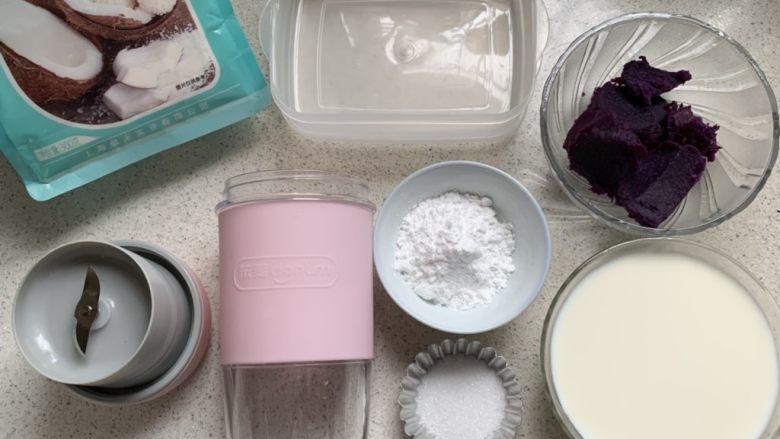 紫薯牛奶小方,其他材料备好。