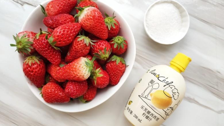 自制草莓酱,准备好食材