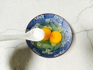 西葫芦黑木耳炒鸡蛋,加少许盐