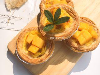 芒果蛋挞,开吃