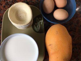 芒果蛋挞,准备材料