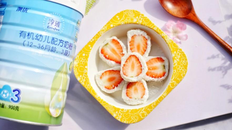 甜糯小可爱草莓大福