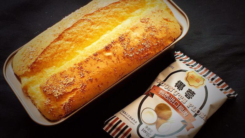 椰蓉蛋糕,冷却后的蛋糕是不是很棒。