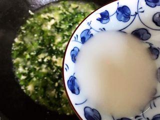 茼蒿菜豆腐羹,时间到,加入水淀粉