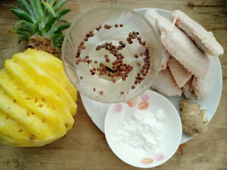 菠萝鸡翅,准备材料