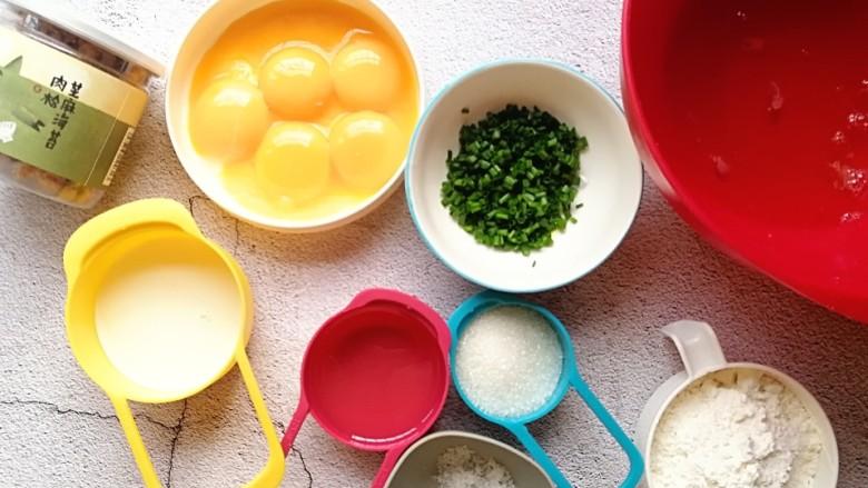 香葱肉松蛋糕,称量好所需的食材,葱花切碎不要葱白