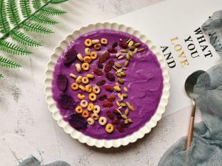 紫薯思慕雪