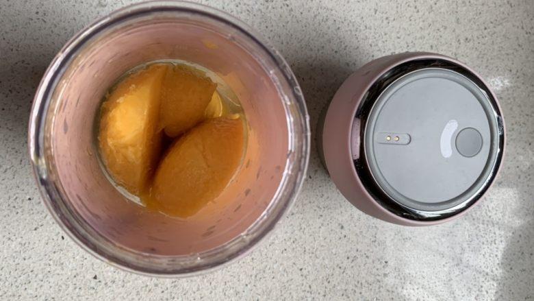 芒果雪糕(无冰渣),去皮、去核