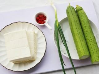鲜掉眉毛的丝瓜豆腐汤,准备材料:丝瓜1条、豆腐2片、枸杞适量、葱1根、蒜1瓣、盐、油、胡椒粉适量。