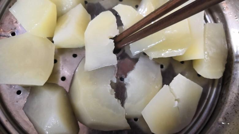 笑脸土豆饼,大火蒸15~20左右。