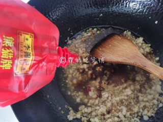 火山土豆泥,再加上一点点番茄酱,翻炒炒匀。
