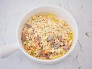 香蕉牛奶烤燕麦,加入水果即食燕麦片