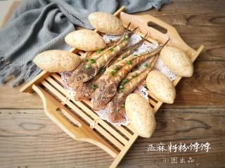 亚麻籽粉饽饽煎鱼