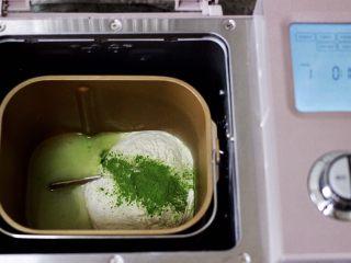 槐花韭菜翠玉饺子,面包机里加入称重的中筋面粉和清水,加入2克盐和菠菜粉,启动和面模式。