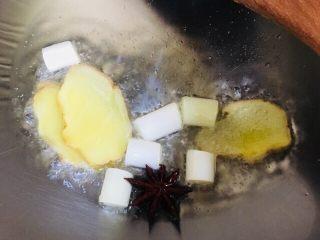 红烧鸡翅,倒入葱姜八角爆香