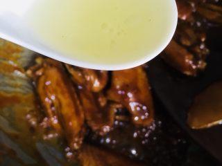 红烧鸡翅,最后淋入花椒油
