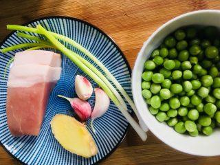 豌豆炒肉丁,准备食材