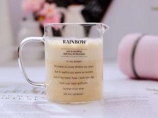 香蕉蜂蜜奶昔
