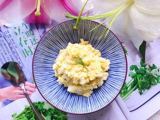 蒜蓉拌鸡蛋