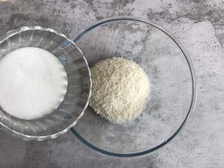 黄金椰子球,椰蓉中加入白糖