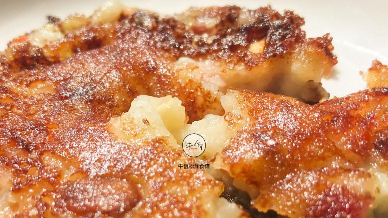 视频|松茸香煎土豆饼|牛佤松茸食谱