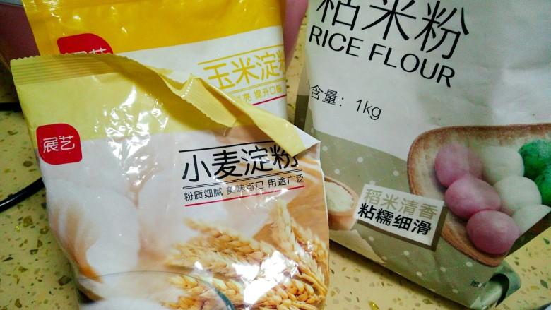 肠粉,准备材料木薯粉忘记拍了