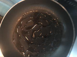 黑椒牛柳炒意大利面,起平底锅,烧热油