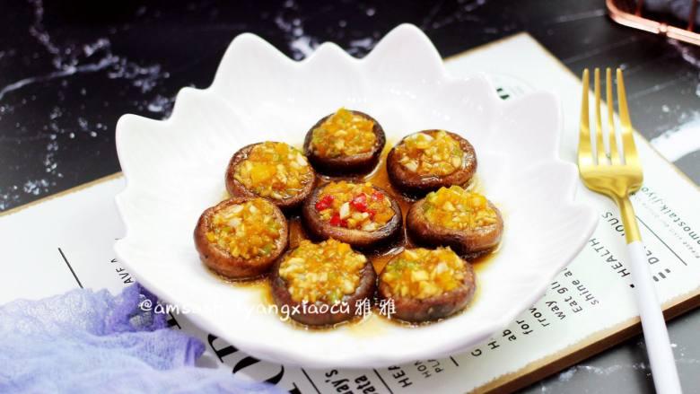 香辣烤蘑菇
