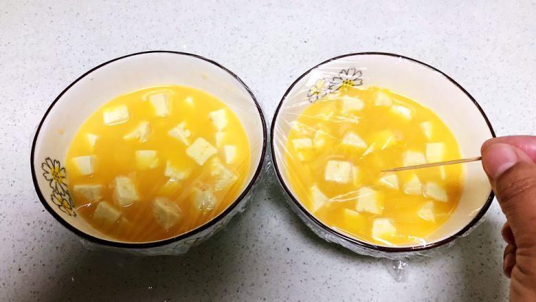 什锦蛋蒸豆腐,在碗上盖上保鲜膜,用牙签扎几个小孔出气