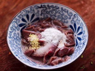 生滚猪肝时蔬小米粥,再放入鸡精。