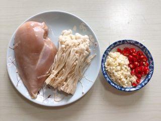 蒜蓉蒸鸡胸肉,食材准备