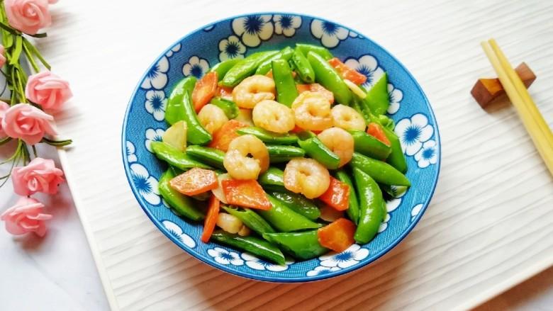 甜豆红萝卜炒虾仁