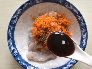 香菇酿虾丸,1勺蚝油