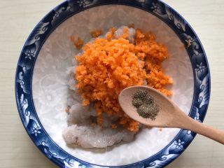 香菇酿虾丸,加一丢丢黑胡椒