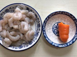 香菇酿虾丸,食材准备