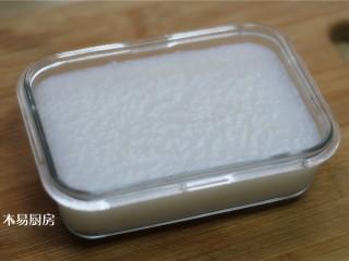 夏日小凉粉,两个小时以后就可以取出来吃了。