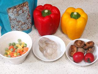 健康营养又色香味俱全滴【藜麦香菇彩椒盅】,提前准备好需要的材料