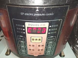 压力锅版红薯肉松面包,按下蛋糕键,40分钟