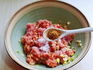 葱香鲜肉蒸饺,再加入十三香。(不喜欢可以不加)