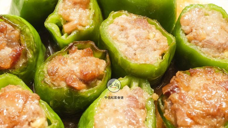 视频|松茸酿虎皮青椒|牛佤松茸食谱