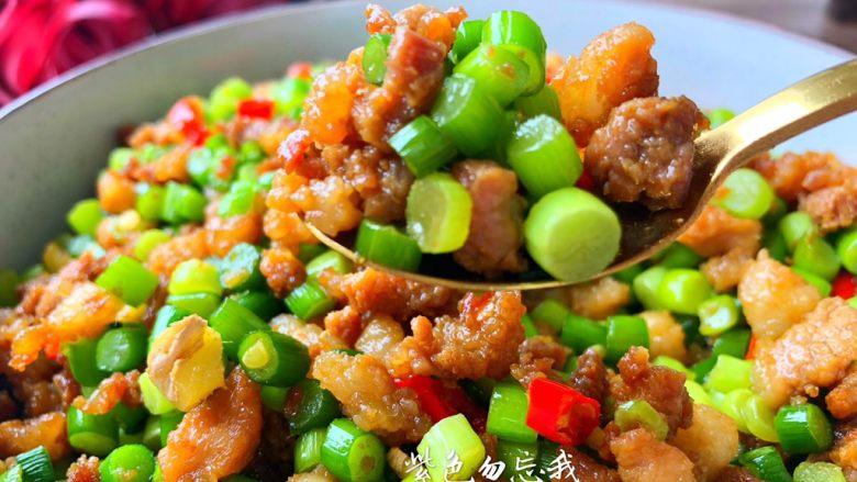 蒜苔炒肉末,美味的肉末炒蒜苔做好了,简单美味,简直就是下饭神器。