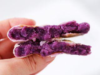 饺子皮紫薯饼,图二