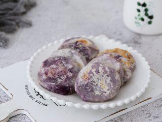 饺子皮紫薯饼,成品图