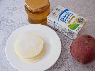 饺子皮紫薯饼,准备好材料