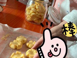 玛格丽特饼干,出锅,晾凉后装入密封罐,超级酥,很好吃