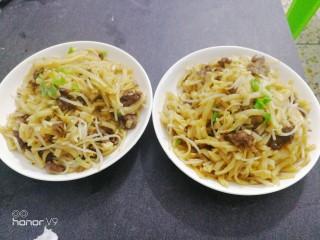 干炒河粉(粿条)