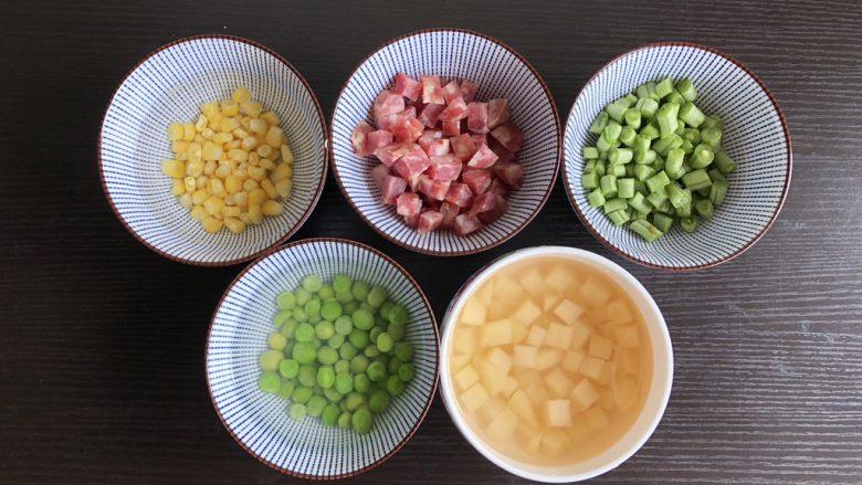韩式拌饭,准备食材