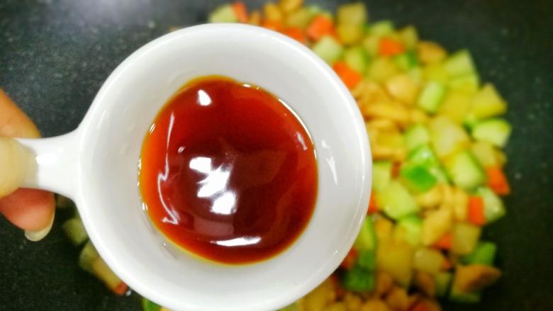 鲜嫩不柴的鸡胸肉,1勺蚝油。