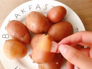 香辣小土豆,去皮